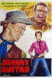 Джонни Гитара / Johnny Guitar