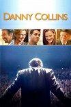 Второй шанс / Danny Collins
