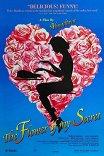 Цветок моей тайны / La flor de mi secreto