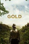 Золото / Gold