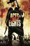 Крутые стволы / Aces 'N' Eights