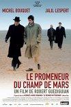Прохожий с Марсова поля / Le promeneur du champ de Mars