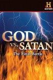 Бог против сатаны: Последняя битва / God v. Satan: The Final Battle