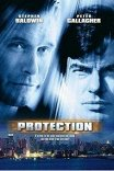 Защита / Protection