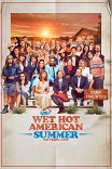 Жаркое американское лето: 10 лет спустя / Wet Hot American Summer: Ten Years Later