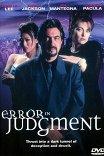 Ошибочное мнение / Error in Judgment