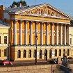 Выставка Мозаичные интерпретации. Пейзаж в живописи импрессионистов, Санкт-Петербург