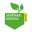 Зеленая школа