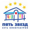 5 звезд Кострома
