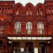 Театр им. Маяковского