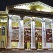 Калининградский драматический театр