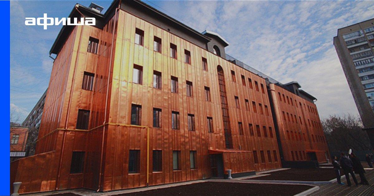 Выставка Национальная память о ГУЛАГе (онлайн-трансляция)