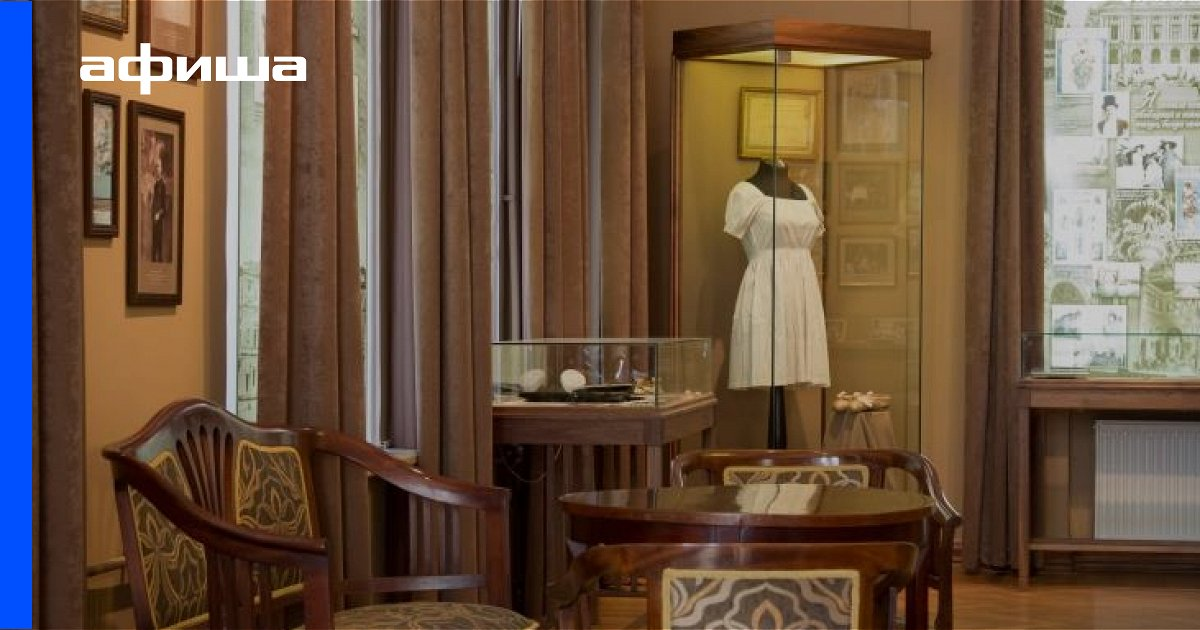 Выставка Матильда Кшесинская: фуэте судьбы, Санкт-Петербург