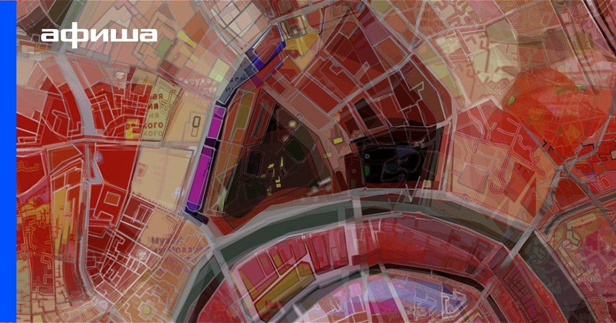 Выставка Digital Earth (онлайн-трансляция)