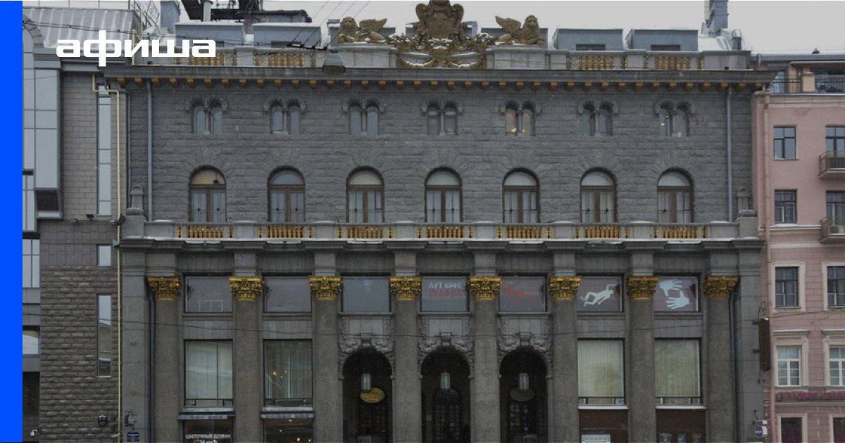 Дом кино на маяковской афиша афиша театров москвы на 4 сентября