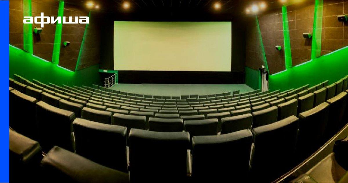 Цены билетов кино сити цены на билеты в рязанский театр драмы