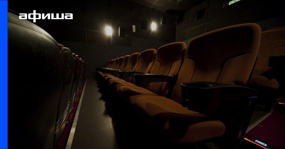 Афиша кино кронверк спб заказ билетов спектакль москва