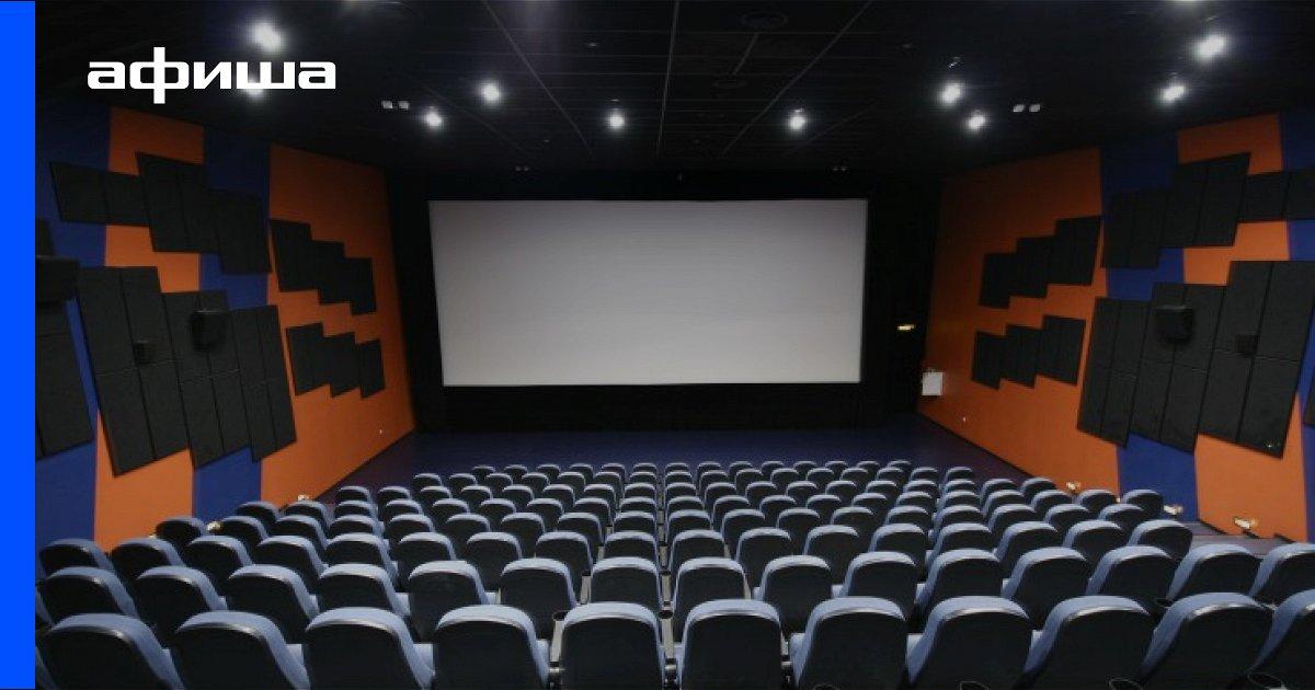 Цены билеты в кино в марфино спектакли в спб афиша на октябрь 2016
