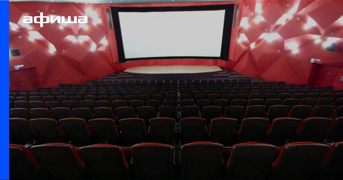 Кинотеатр формула кино афиша цены афиша театра оперы и балета г красноярск