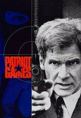 Постер Игры патриотов