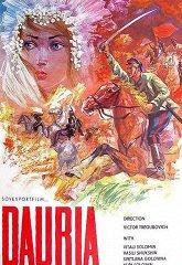 Постер Даурия