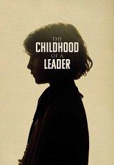 Постер Детство лидера