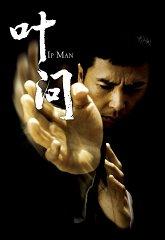 Постер Ип Ман