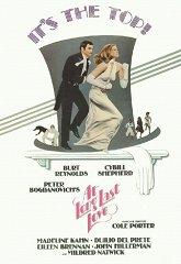 Постер Наконец-то любовь