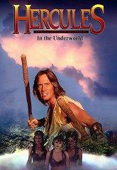 Постер Геркулес в подземном царстве