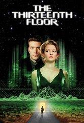 Постер Тринадцатый этаж