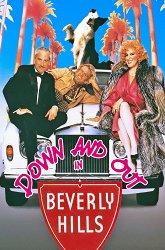 Постер Нищий из Беверли-Хиллз