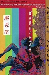Постер Театр призраков