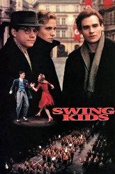 Постер Свингеры