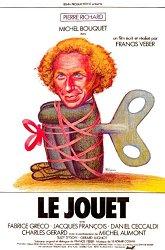 Постер Игрушка