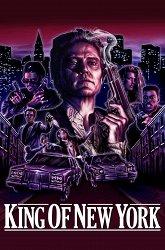 Постер Король Нью-Йорка
