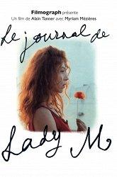 Постер Дневник леди М