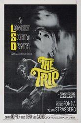 Постер Трип