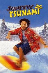 Постер Джонни-цунами