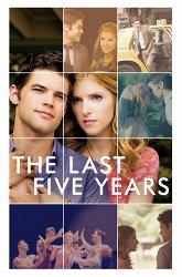 Постер Последние пять лет