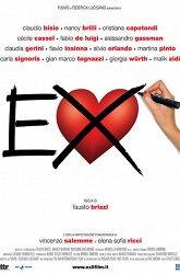 Постер Экс