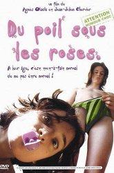 Постер Волосы на розах
