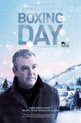 Постер День подарков