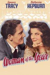 Постер Женщина года