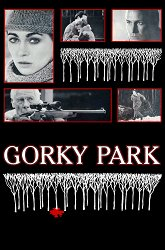 Постер Парк Горького