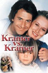 Постер Крамер против Крамера