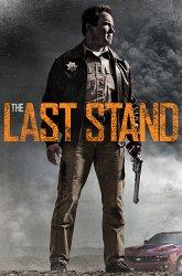 Постер Возвращение героя