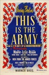 Постер Это армия