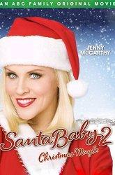 Постер Дочь Санты-2. Рождественская сказка
