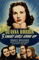Постер Три милых девушки стали взрослыми