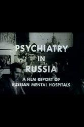 Постер Психиатрия в России